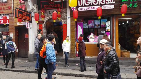 文和友老长沙大香肠旅游景点攻略图