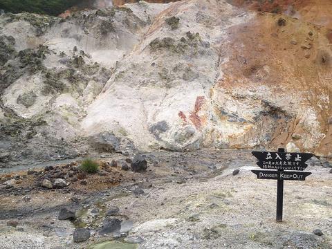 登别地狱谷旅游景点攻略图
