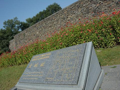 渤海国遗址旅游景点图片