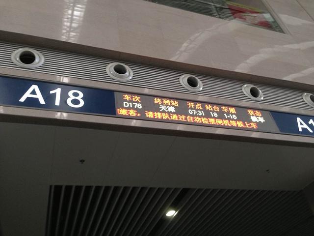 """""""怎么车站调头不整条快速干道?火急火燎让摩托车师傅拉到车站。铁路购票换票系统效率还挺高_沈阳站""""的评论图片"""