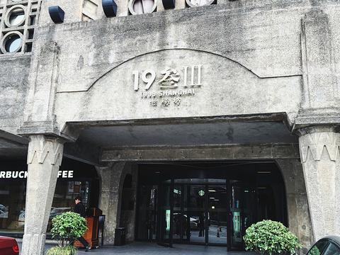 1933老场坊旅游景点攻略图