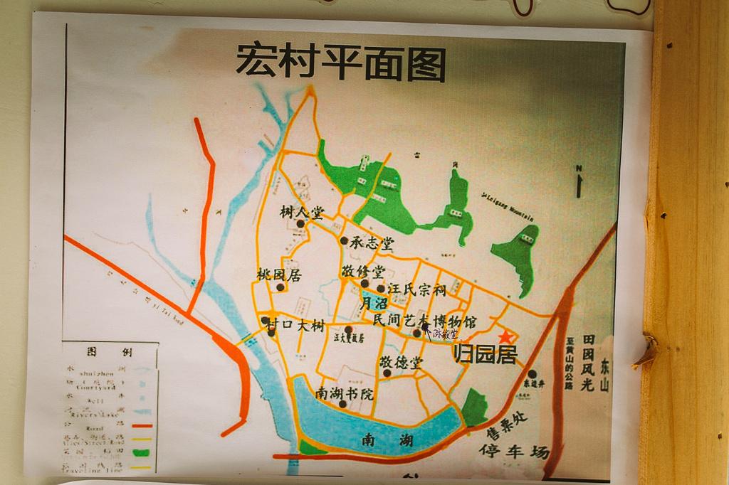 宏村旅游导图