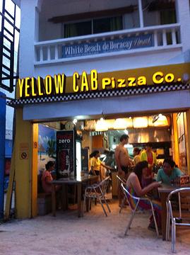 Yellow Cab(S3店)旅游景点攻略图