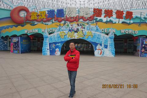武汉海昌极地海洋公园旅游景点攻略图