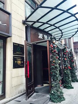 波特曼西餐厅(道里店)旅游景点攻略图