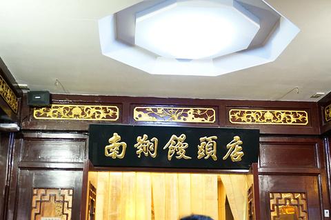 南翔馒头店旅游景点攻略图