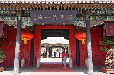 绥远城将军衙署旅游景点攻略图