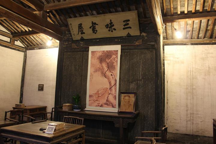 酒店是个好地方_2020是很贵,酒店淡季一般在100-150,景区门口的咸亨酒店是个老