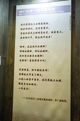 """""""白公馆就是香山别墅,这里是多名烈士的遇难地_白公馆""""的评论图片"""
