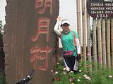 蒲江旅游景点攻略图片