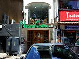 自然咖啡馆