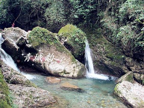 三潭雾泉旅游景点图片