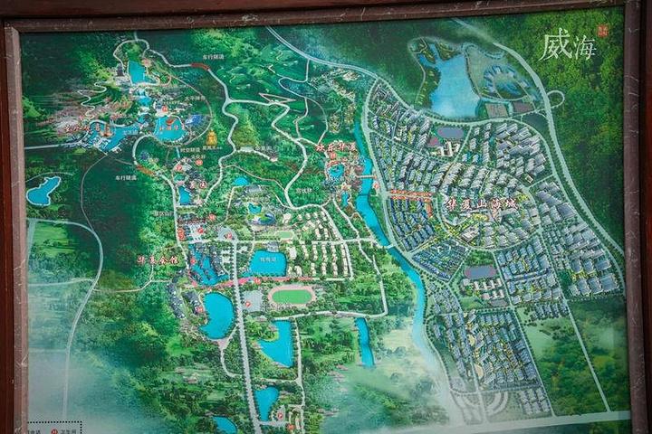 """""""规划有东方文化区、服务中心区、黄金小镇、养生区、世外桃源、红色圣地、健康运动区、冒险山、VIP..._威海华夏城""""的评论图片"""