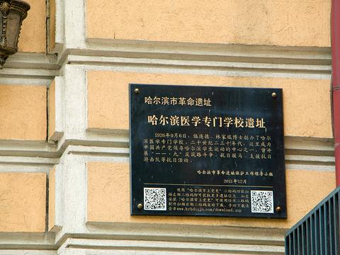 红军街旅游景点图片