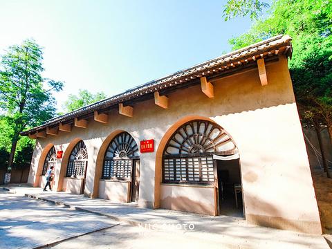 枣园革命旧址旅游景点图片