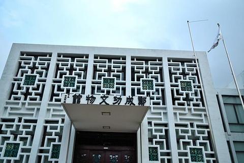 郑成功庙(麟洛乡)