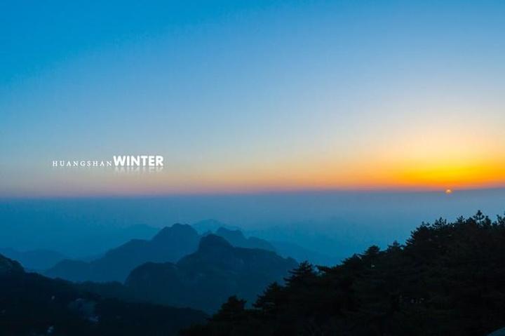 """""""观测时间因季节不同,变化很大,可在各大宾馆查询次日天气状况以及日出、日落具体时间_光明顶""""的评论图片"""