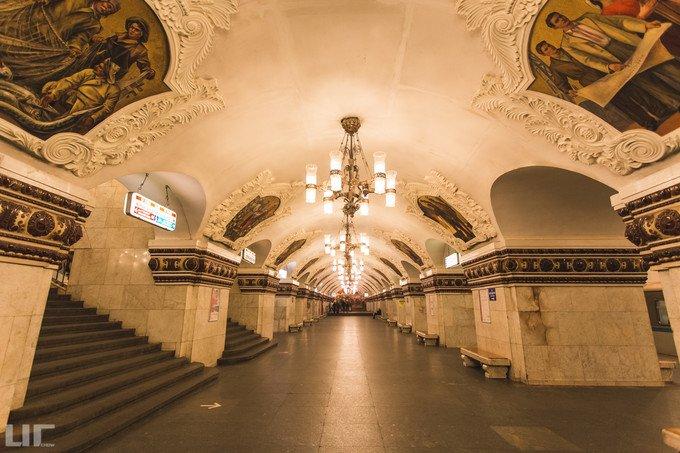 基辅站图片