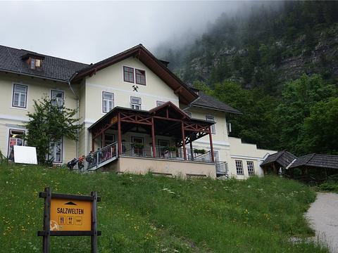 萨尔茨堡盐矿旅游景点图片