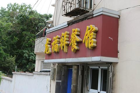 龙福祥餐馆旅游景点攻略图