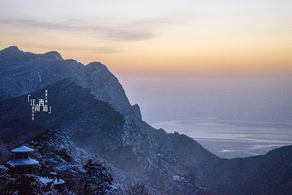 庐山旅游图片