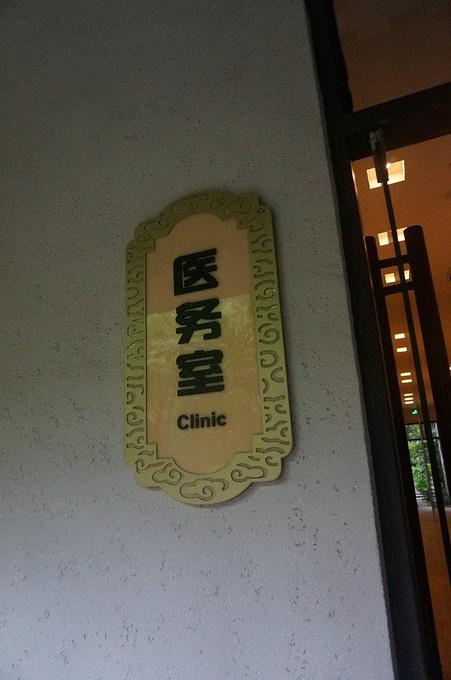 长隆酒店(广州长隆野生动物世界店)图片