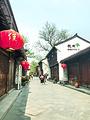 中国伞博物馆