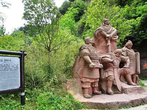 姜维墓旅游景点图片