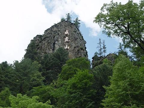 威虎山国家森林公园旅游景点攻略图