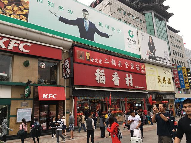 """""""...宣统年间,这里开始繁华,街的两旁出现了许多摊贩和店铺,还有一个""""官厅"""",成为当地有名的一个市区_王府井步行街""""的评论图片"""