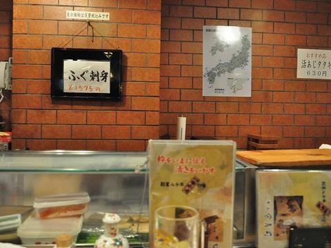 居酒屋 おか吉(人形町一丁目店)旅游景点图片