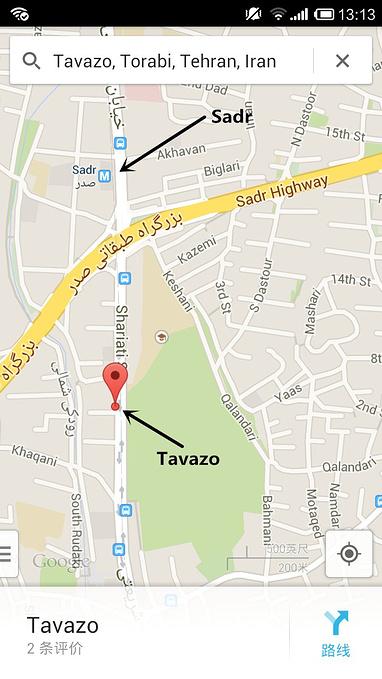 Tavazo图片