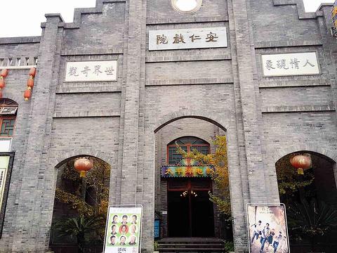安仁古镇旅游景点攻略图