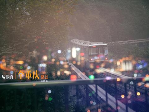 曾家岩地铁站 旅游景点图片