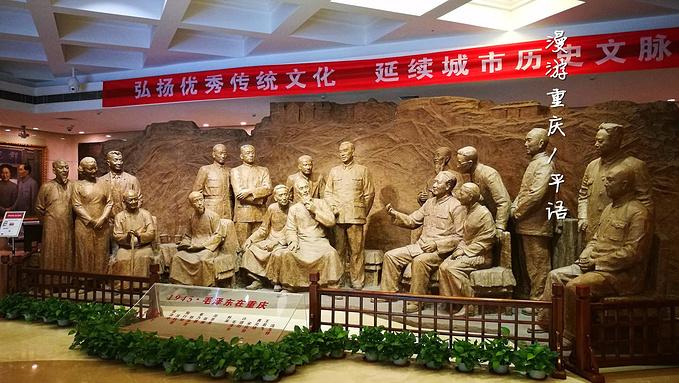 中国民主党派历史陈列馆图片
