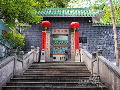 西山寺旅游景点图片