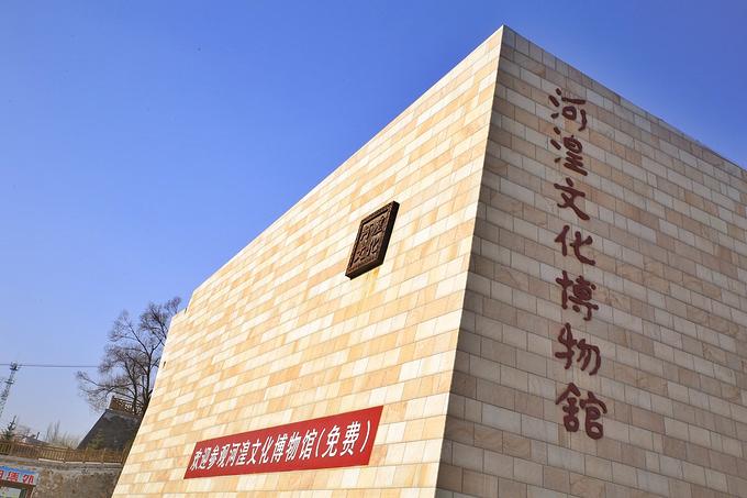河湟文化博物馆图片