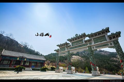 小珠山古月山庄景区旅游景点攻略图
