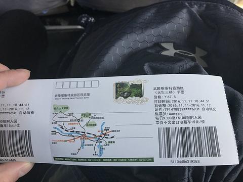 武隆旅游景点攻略图