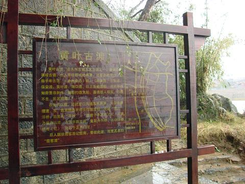 萍岛旅游景点攻略图