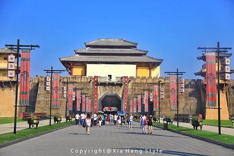 秦王宫旅游景点攻略图