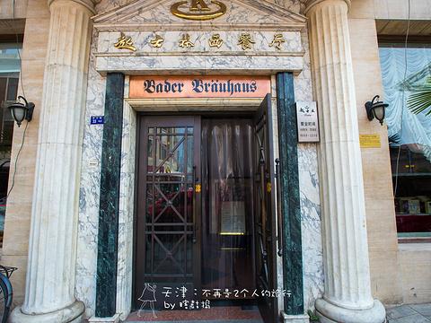 起士林西餐厅(武清店)旅游景点图片