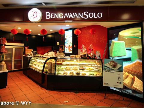 本格旺索罗(樟宜机场T3店)旅游景点图片