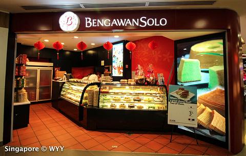 本格旺索罗(樟宜机场T3店)旅游景点攻略图