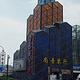 青岛文化街