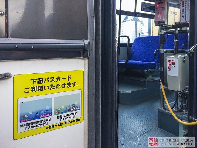 新旭川站图片