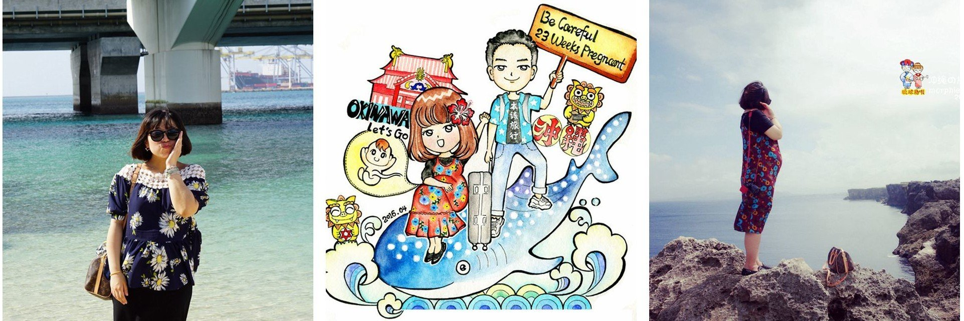 小孕妇的冲绳之行,带着肚子里的宝宝去看海
