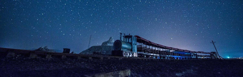 触碰那片最美的星空——青海逐光之旅