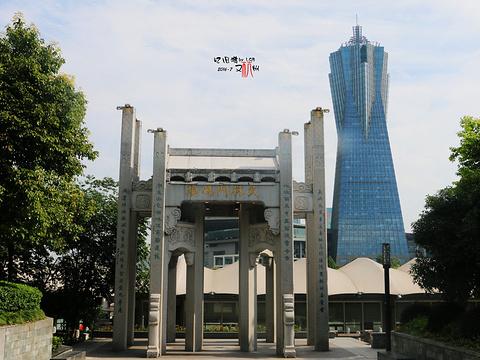 武林门码头旅游景点图片