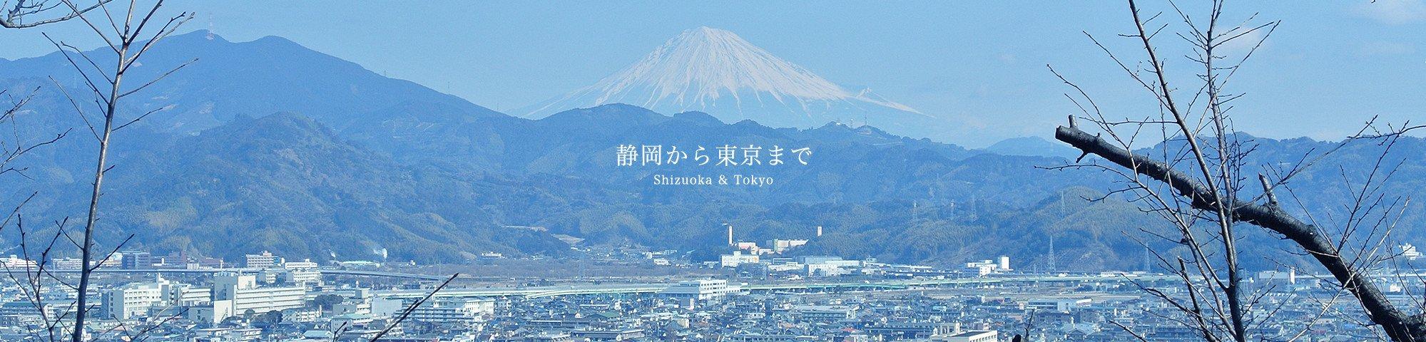 初春的日本——七日自由行